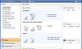 Microsoft Dynamics NAV W1 2009 R2 | mibuso com